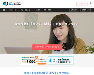 Best Teacher・画像