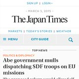 The Japan Times・画像